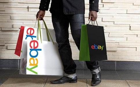 eBay好做吗?亚马逊和eBay那个靠谱?