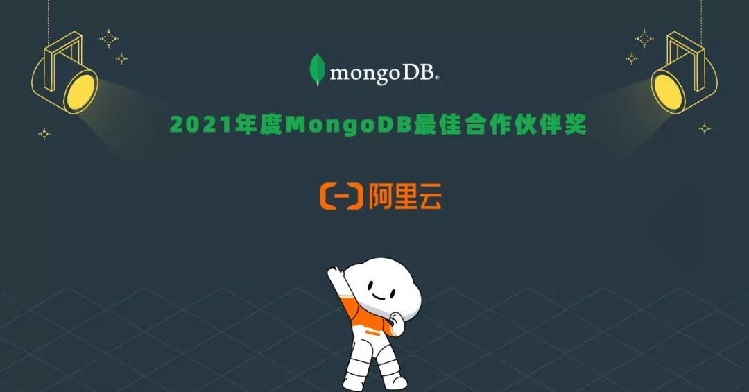 对话李飞飞,展望阿里云与MongoDB战略合作未来