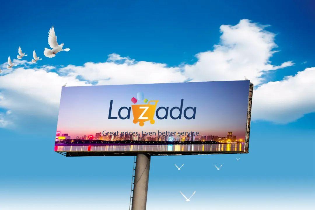 """6亿人口,超1亿年度活跃消费者,Lazada技术""""出海""""东南亚到底做了啥?"""