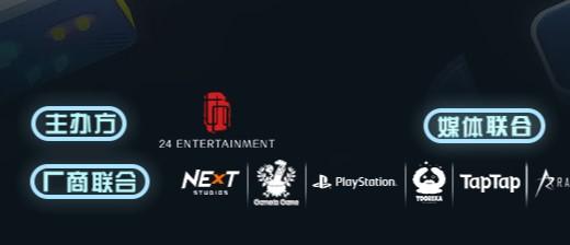 破天荒,腾讯网易在游戏领域开启合作了?