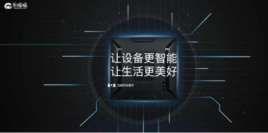 IGG将推出类《怪物猎人》手游,三七投资智能自助设备数字化服务平台乐摇摇:0809游戏出海日报