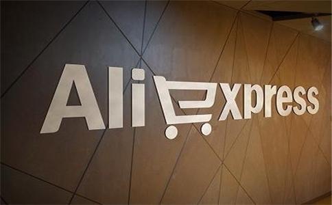 """速卖通公告:AliExpress无忧物流-简易""""新增巴西为可达国家"""