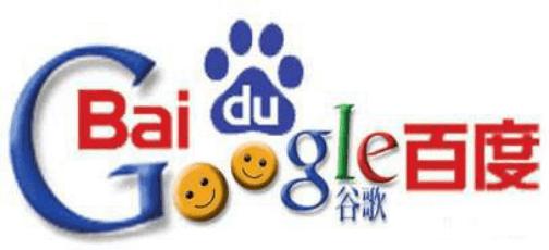SEM竞价谷歌(Google)和百度有什么区别?