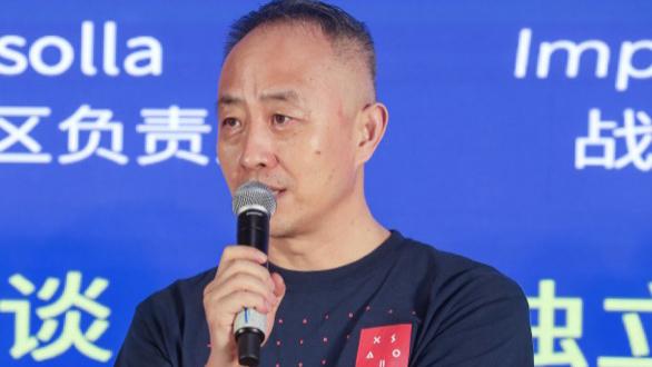 Xsolla艾克索拉陈京波:游戏出海,中小开发者如何迈过支付门槛?