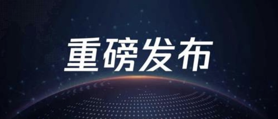 腾讯云100G云服务器规模应用