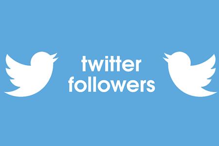 如何在Twitter上获得更多的关注者?(上)