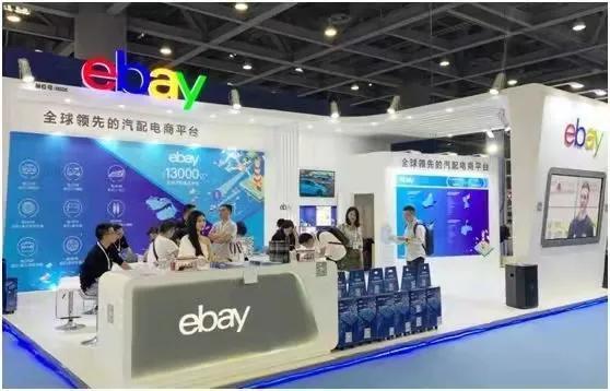 帮汽配走出海外 eBay与泰案联战略合作
