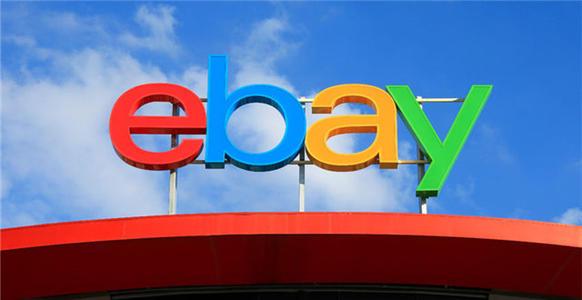 什么是ebay拍卖,ebay拍卖有什么小技巧?