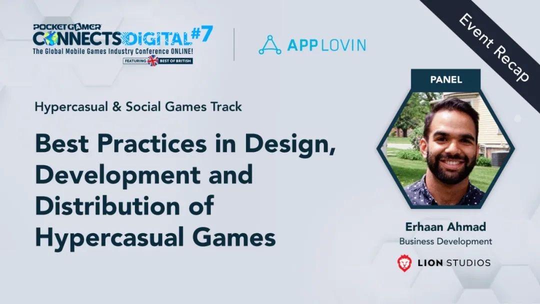 行业专家分享:超休闲游戏的设计、开发与发行