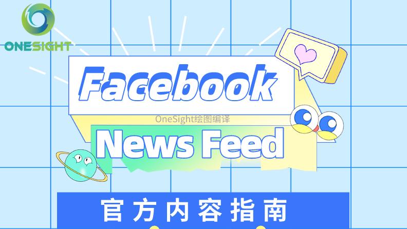 Facebook首次公布28个被打击内容类型,News Feed规则倾向详解