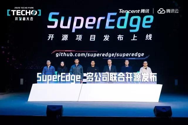 SuperEdge正式成为CNCF沙箱项目,腾讯云携手六家厂商在边缘计算领域踏入新篇章
