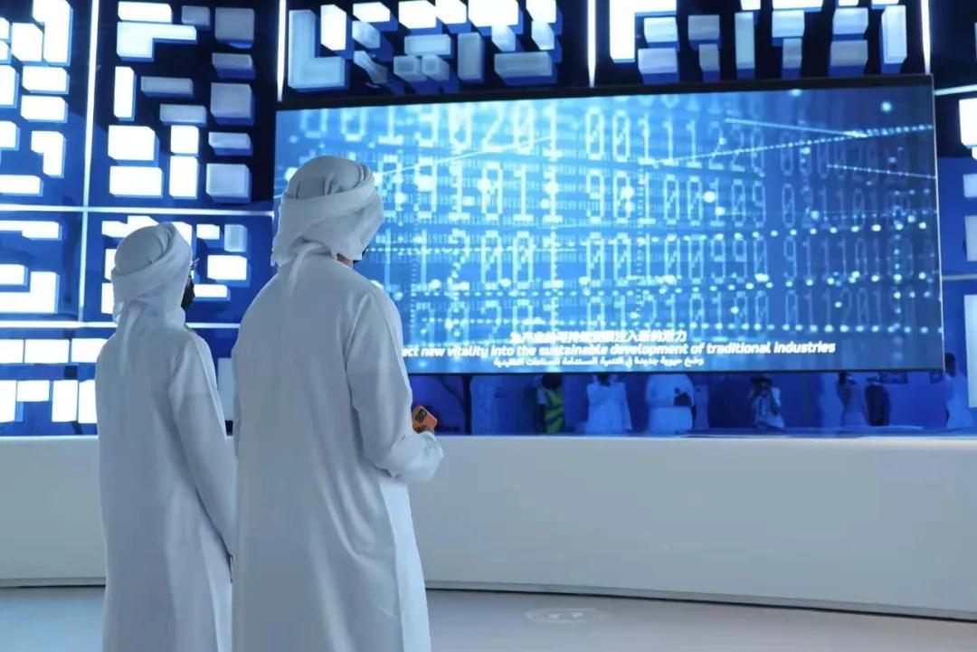 腾讯云:2020迪拜世博会正式开幕