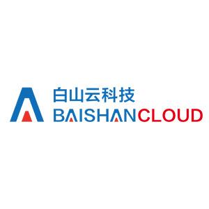 贵州白山云科技股份有限公司