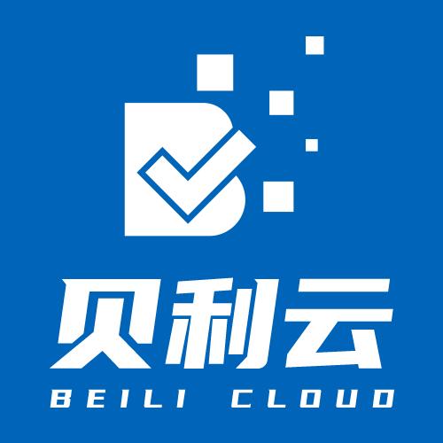 福建省贝利云信息技术有限公司