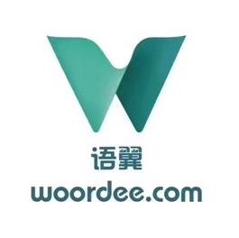 武汉遂意语联网络科技有限公司