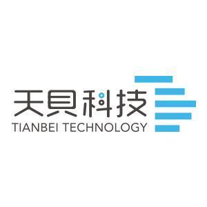 武汉市天贝科技有限公司