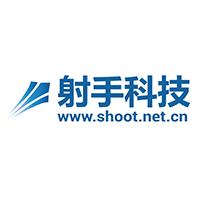 射手科技(珠海)有限公司