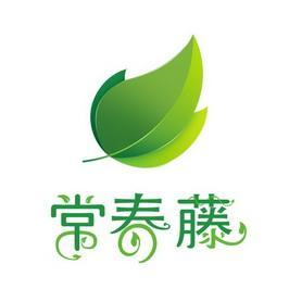 合肥常春藤移动科技有限公司