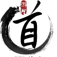安徽游艺道网络科技有限公司