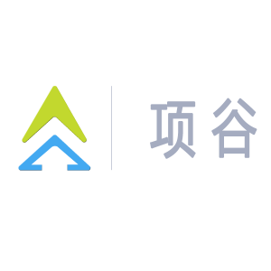 青岛项谷数码科技有限公司