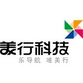 沈阳美行科技有限公司