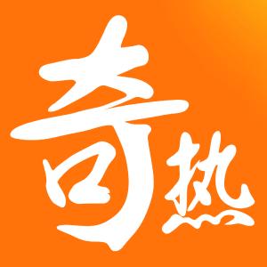 长沙奇热信息科技有限公司