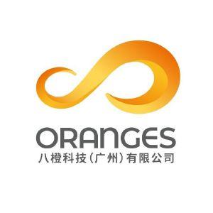 八橙科技(广州)有限公司