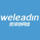 长沙微领地网络科技有限公司