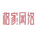 浙江格家网络技术有限公司