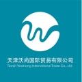 天津沃尚国际贸易有限公司