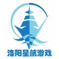 洛阳星航游戏科技有限公司