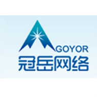 广州冠岳网络科技有限公司