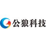 深圳市公狼网络科技有限公司