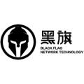 成都黑旗网络科技有限公司