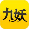 武汉九妖互娱信息技术有限公司