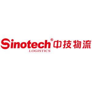 深圳市中技物流有限公司