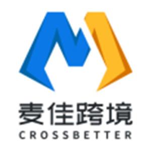麦佳跨境物流科技(深圳)有限公司