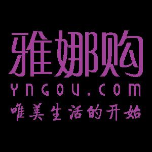 雅娜购(北京)电子商务有限公司