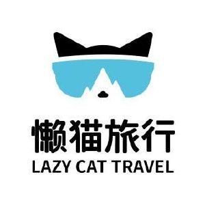 湖南懒猫国际旅行社有限公司