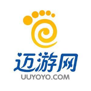 深圳市悠游旅途国际旅游有限公司