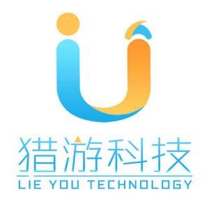深圳市猎游科技有限公司