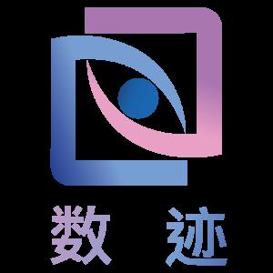 上海数迹智能科技有限公司
