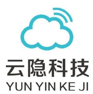 上海云隐科技有限公司