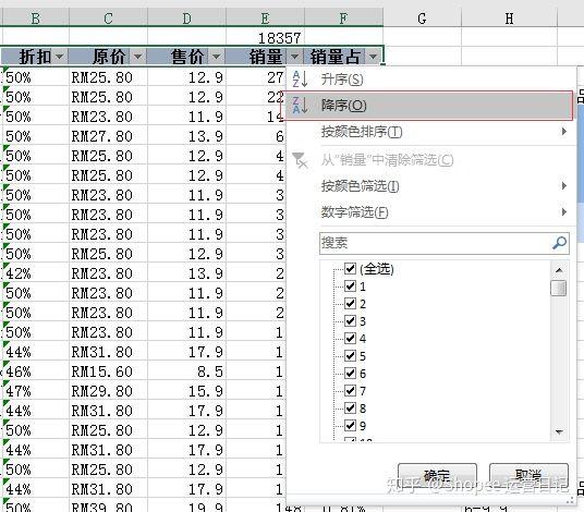 v2-c1d86558bebd9ad7b0ffdb5c8772d11a_720w.jpg