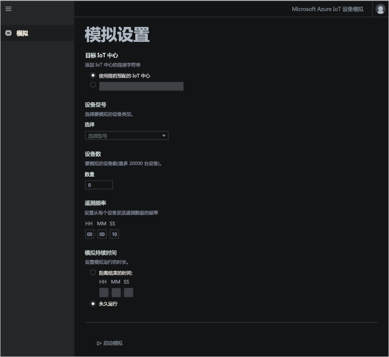 ds-dashboard-inline.png